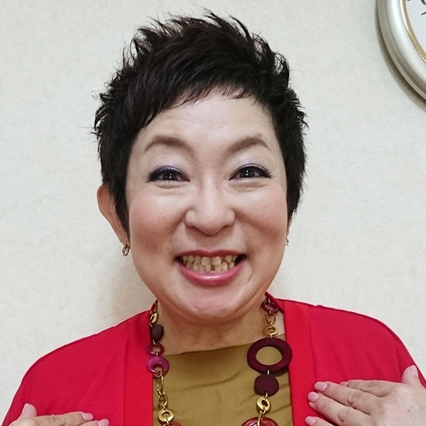 菊田 あや子